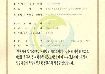 59afaf0671ce3